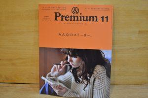 雑誌好きなんです。
