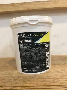 日本でいちばんブリーチ力の高いブリーチ剤を入荷しました!